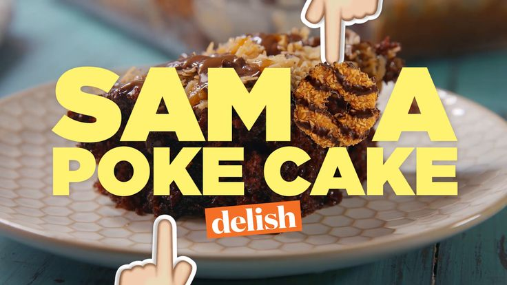 Samoa Poke Cake: The sneaky reason poke cakes are so much better than regular cake - don't knock it 'till you poke it.