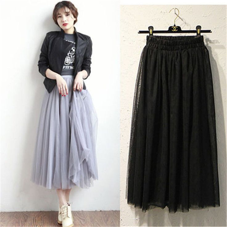 Arrival Womens Long Tulle Skirt Swing Skirt Evening Party Prom Casual Skirts