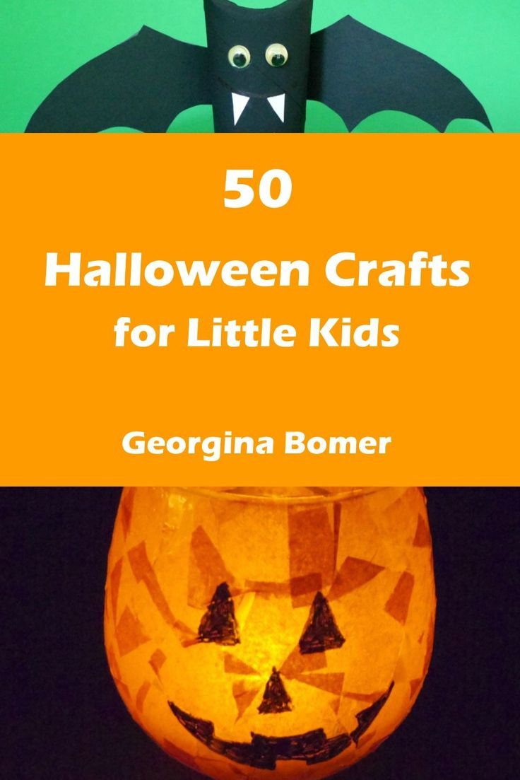 halloween crafts with clothespins