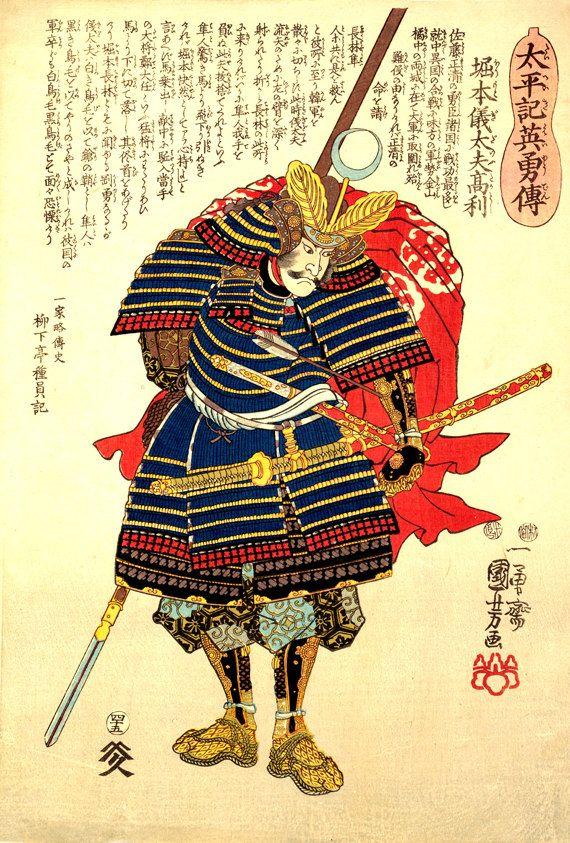 Japanese samurai art, samurai warriors, swordsmen art prints, posters, paintings and woodblock prints fine art reproductions.    Morimoto Gidayû Hidetora