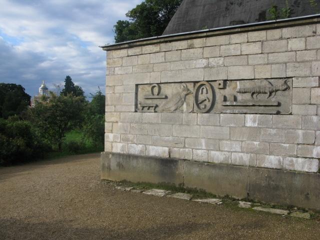 Potsdam hieroglyphics