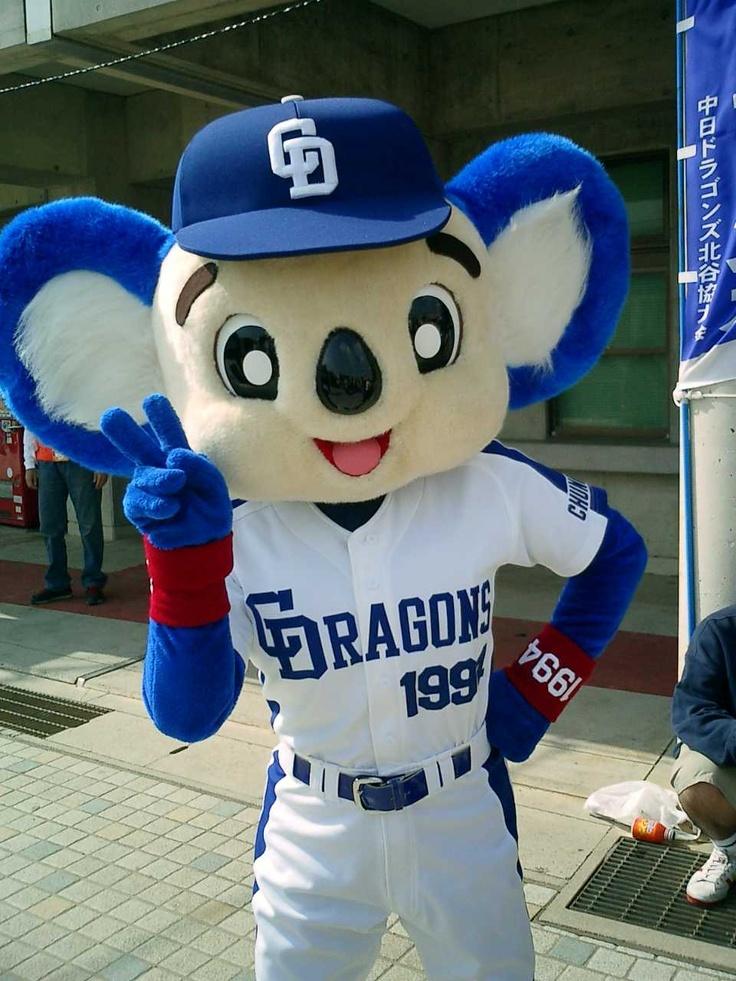 ドアラ (Doala), official mascot of Japanese professional baseball team, the Chunichi Dragons