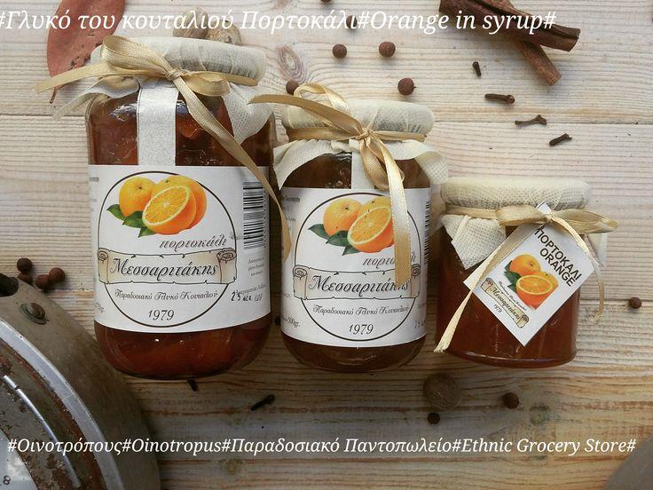 Orange in syrop