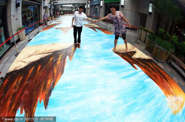 3d Painting 3d Painting Bathroom Floor 3d Floor Paint