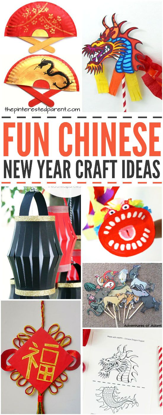 Chinese New Year Craft Ideas For Kids Part - 47: Perfect For Chinese New Year Or Tet. Kidu0027s | Art And Crafts For Kids |  Pinterest | Hand Fans, Kids S And Fans