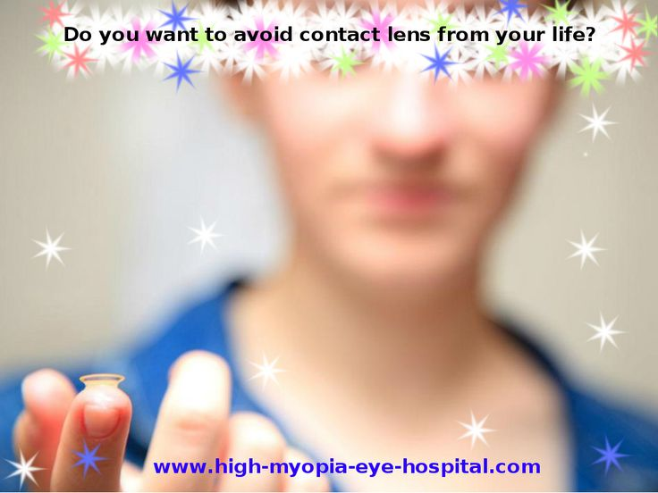 #‎High_Myopia_Treatment‬ If you are ‪#‎Near‬-sighted, you typically will have difficulty reading road signs and seeing distant objects clearly, but will be able to see well for close-up tasks such as reading and computer use. For Quick ‪#‎Enquiry‬: http://high-myopia-eye-hospital.com/contact-us/ ‪#‎WhatsApp‬: +91 9495 925180