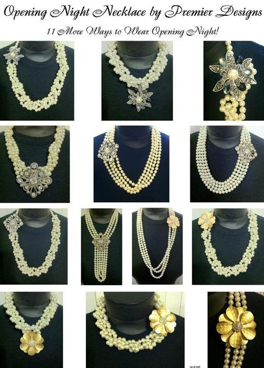 Do you have a mile long pearl necklace? I do and it's called  Opening Night.  There are a million ways to wear this Premier Designs necklace!  Here are just a few...
