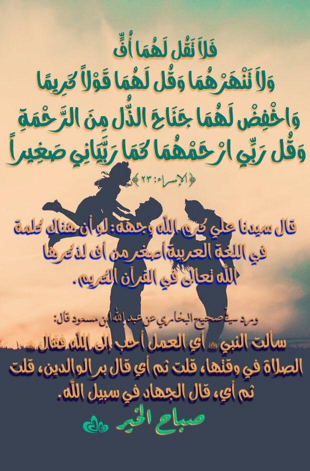 Pin By Mizo I On بل غوا عن ي ول و آية Quran Tafseer Quran Islam