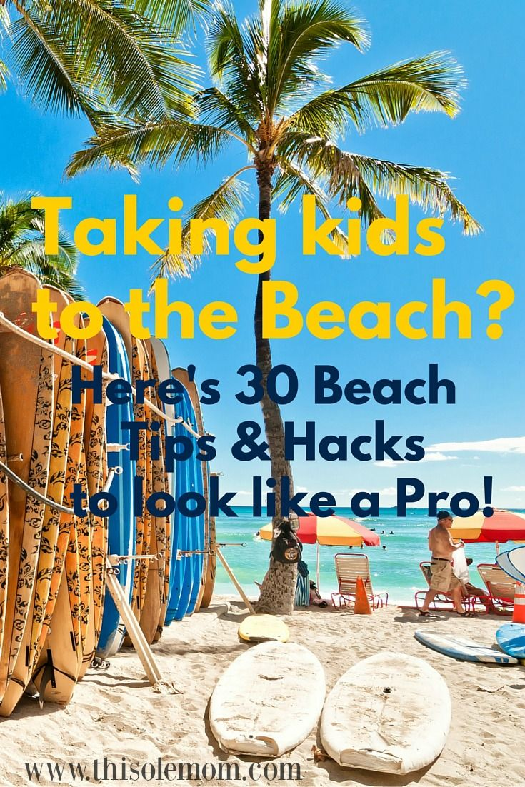 30 Tips and Hacks for Your Next Beach Trip with Kids. Use these tips and hacks to look like a pro at the beach. Click picture for tips. www.thisolemom.com