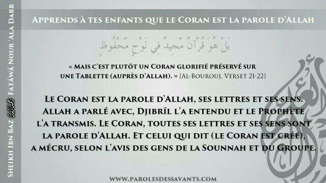 Le Coran est la parole d Allah ta3ala
