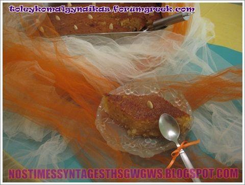 ΣΑΜΑΛΙ..ΑΠΛΑ ΤΕΛΕΙΟΟΟΟΟ!!! Εχω δοκιμασει πολλες συνταγες για σαμαλι, σαν αυτη την συνταγη που σας δινω ειλικρινα ΔΕΝ ΥΠΑΡΧΕ...by nostimessyntagesthsgwgws.blogspot.com