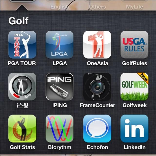 My golf apps 2012