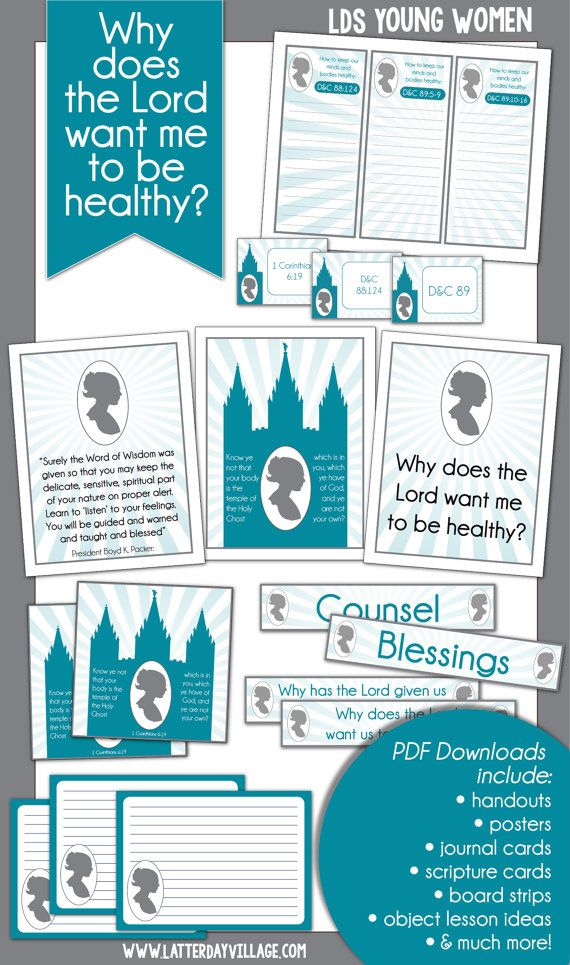 """""""Why does the Lord want me to be healthy?"""" November LDS Young Women lesson helps"""