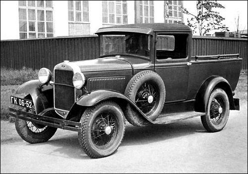 GAZ 1935