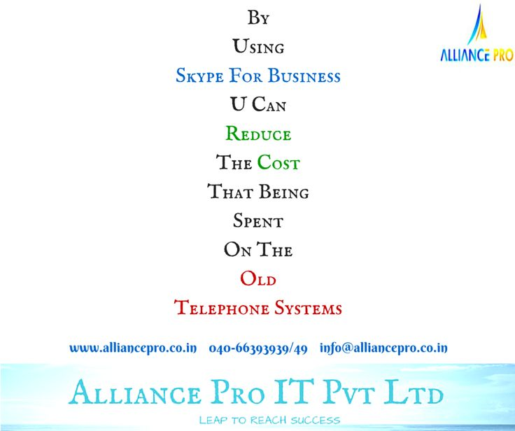 Alliance pro provides the best services of cloud like office 365 services, office 365 plans, office 365 pricing, office 365 subscriptions, office 365 india, office 365 product key, office 365 support, office 365 genuine product, office 365 installations