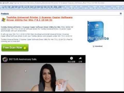Toshiba Universal Printer 2 Scanner Copier Software Driver