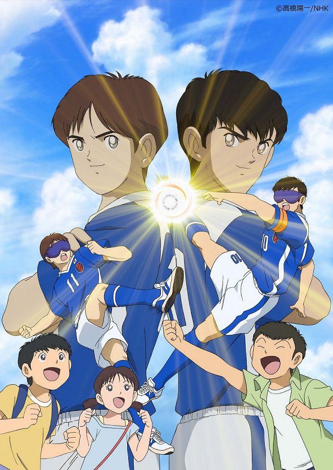 "OKAMOTO'Sと『キャプ翼』高橋陽一、コラボ作で""東京2020""を応援 | BARKS"
