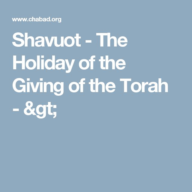 Shavuot - The Holiday of the Giving of the Torah - >