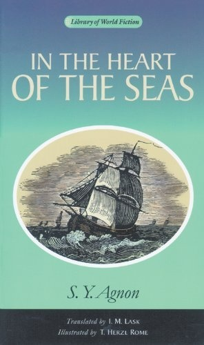 In the Heart of the Seas (Library Of World Fiction) by S. Y. Agnon, http://www.amazon.com/dp/0299207048/ref=cm_sw_r_pi_dp_nG9vrb1R4K2CG