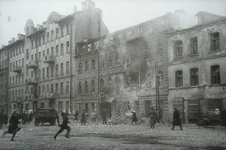 Улица Константина Заслонова.  5 сентября 1941 г.