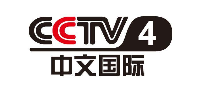 CCTV 4 sera en clair sur Freebox TV pour le Nouvel an chinois - http://www.freenews.fr/freenews-edition-nationale-299/freebox-tv-3/cctv-4-sera-en-clair-sur-freebox-tv-pour-le-nouvel-chinois