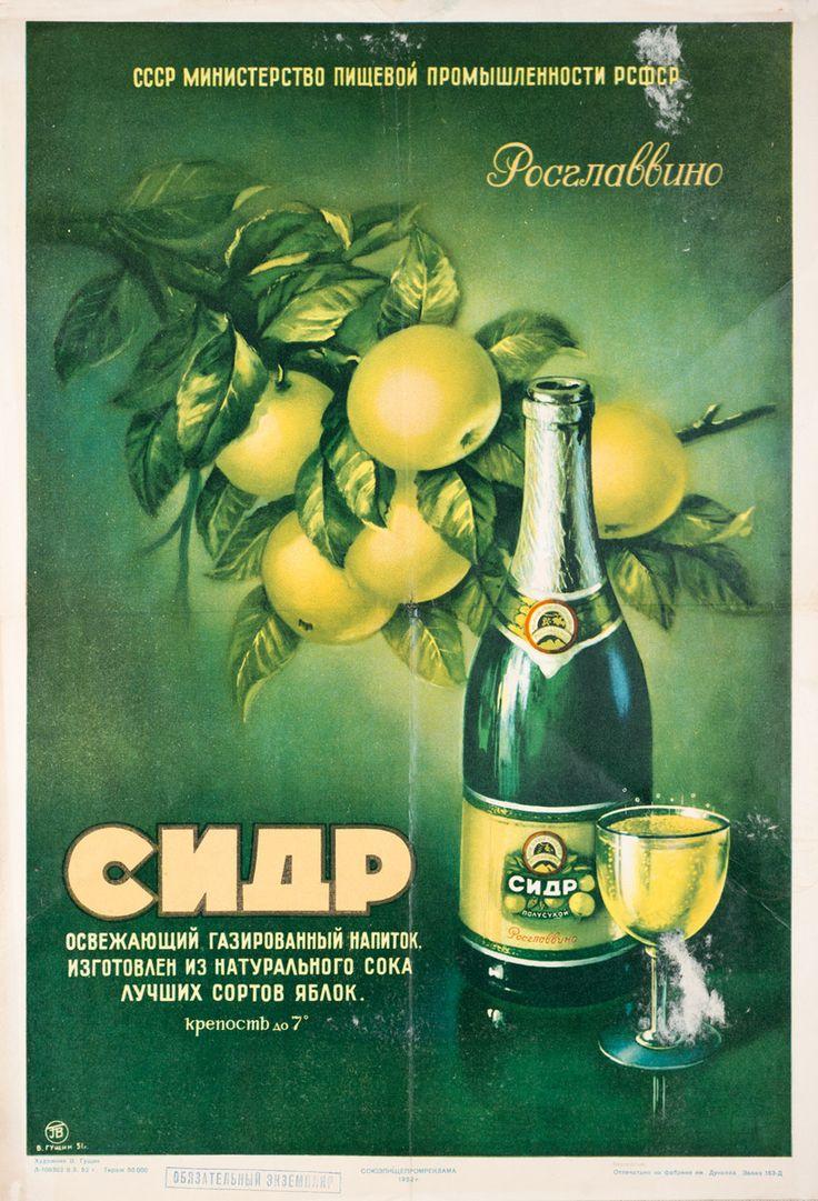 1952. Худ. Гущин Виктор Николаевич.