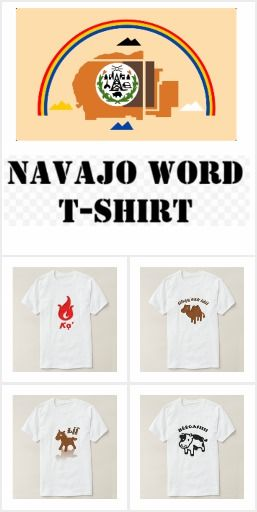 Navajo Word T-Shirt
