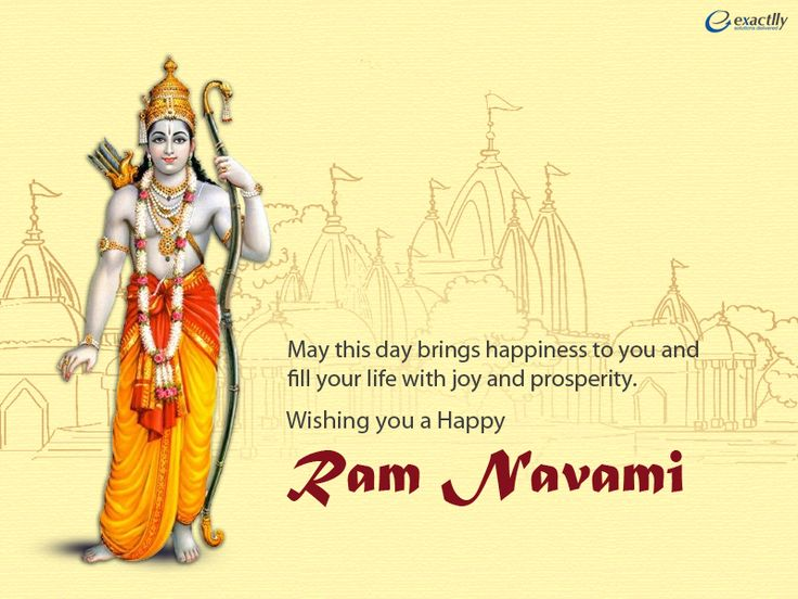 May Lord Ram shower his Blessings on you and your family. Wishing you a very Happy #RamNavami #exactllyerp