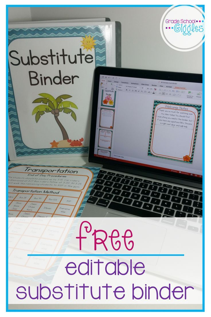 This free beach themed substitute binder is full of editable templates and forms to help substitute teachers keep the classroom on track while you are out. This freebie has everything from a printable cover to an editable note that you might need to get together a sub folder. Just fill in your own information, tips, and schedule. Add in appropriate learning activities for your children and you will we prepared for any absence.