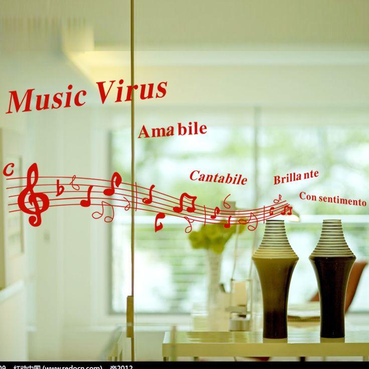 nove nove muro musica personale dell'alberino aula di scuola sala da ballo autoadesivi impermeabili 90996 note(China (Mainland))