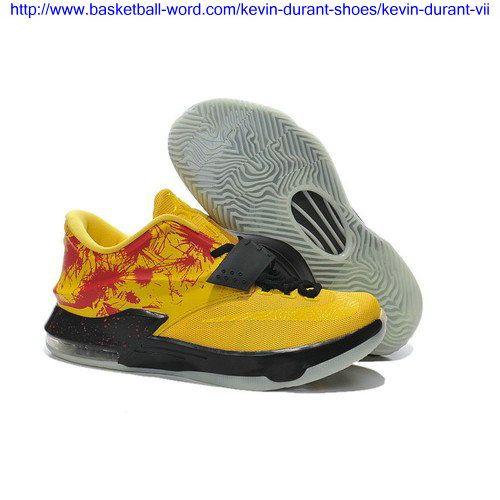 http://www.basketball-word.com/nike-kd-