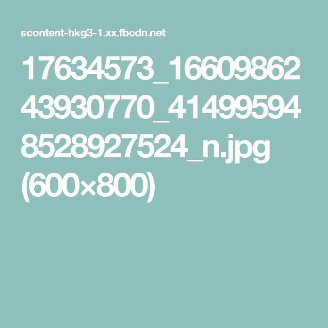 17634573_1660986243930770_414995948528927524_n.jpg (600×800)