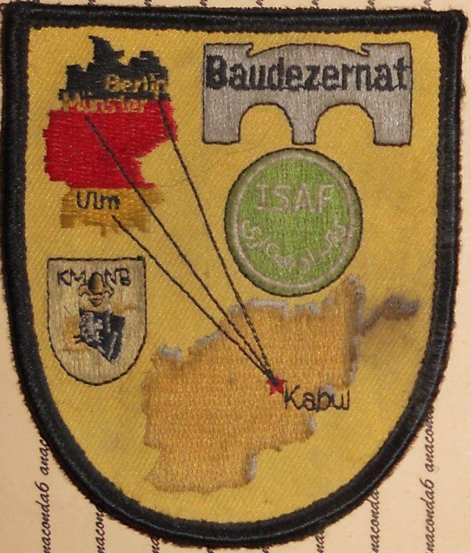 Verbandsabzeichen Patch Bundeswehr KLETT mit Unterlage Baudezernat ISAF