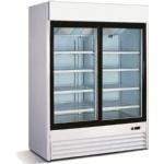 #METALFRIO MSGDM-47SL UPRIGHT BEVERAGE #COOLER  #Refrigerator #Refrigeration