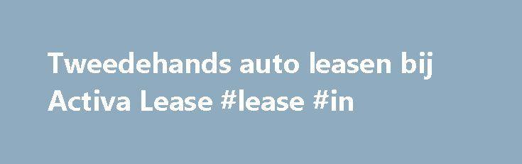 Tweedehands auto leasen bij Activa Lease #lease #in http://lease.remmont.com/tweedehands-auto-leasen-bij-activa-lease-lease-in/  Tweedehands auto leasen Tweedehands auto leasen Activa Lease maakt een tweedehands auto leasen aantrekkelijk. Vaak is het financieel aantrekkelijker om een auto te leasen dan te kopen. U hoeft bijvoorbeeld niet in n keer een groot bedrag te betalen en maakt ook veel minder kosten voor het onderhoud. Wilt u het nog voordeliger, dan kunt […]