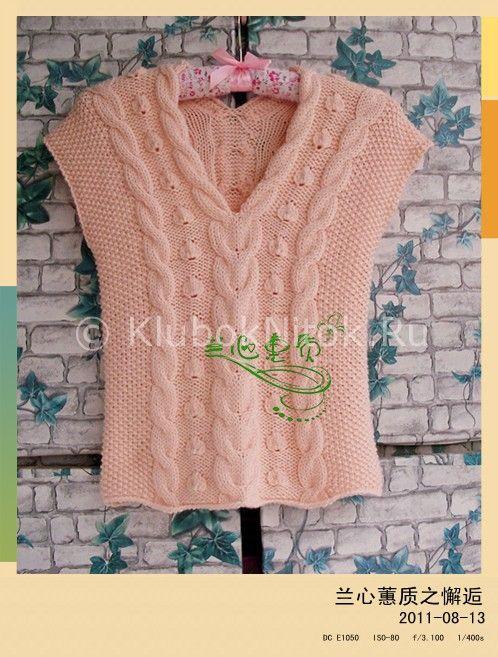 Розовый жилет с косами | Вязание для женщин | Вязание спицами и крючком. Схемы вязания.