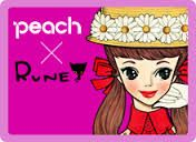 Rune Naitō collaborated, Peach (Airlines) Japan.  /  内藤ルネ コラボ、ピーチ (航空)。