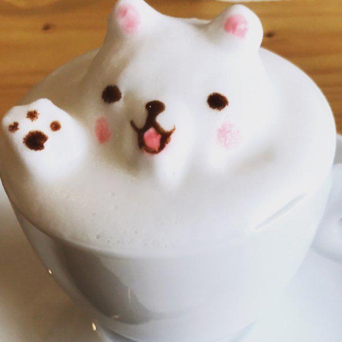 #latte #latteart