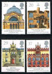 Architecture Stamps - Great Britain #1314-1317 Stamps - Landmarks Stamps - EU GB 1314 to 1317-1