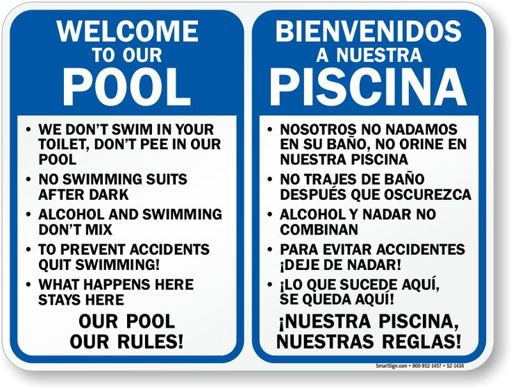 bilingual-private-pool-area-rules-sign-s2-1436.png (800×608)