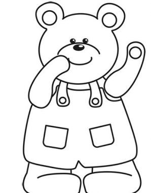 oso animado para colorear divertidos