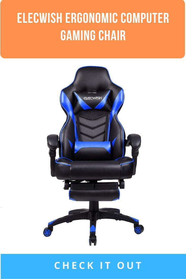 Elecwish ergonomic computer gaming chair pu leather high