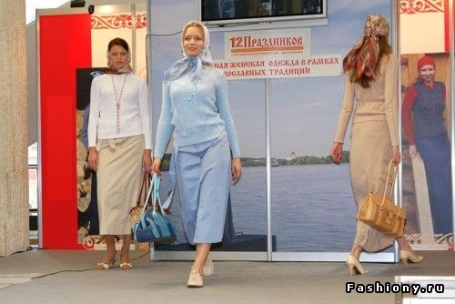 Russian orthodox fashion