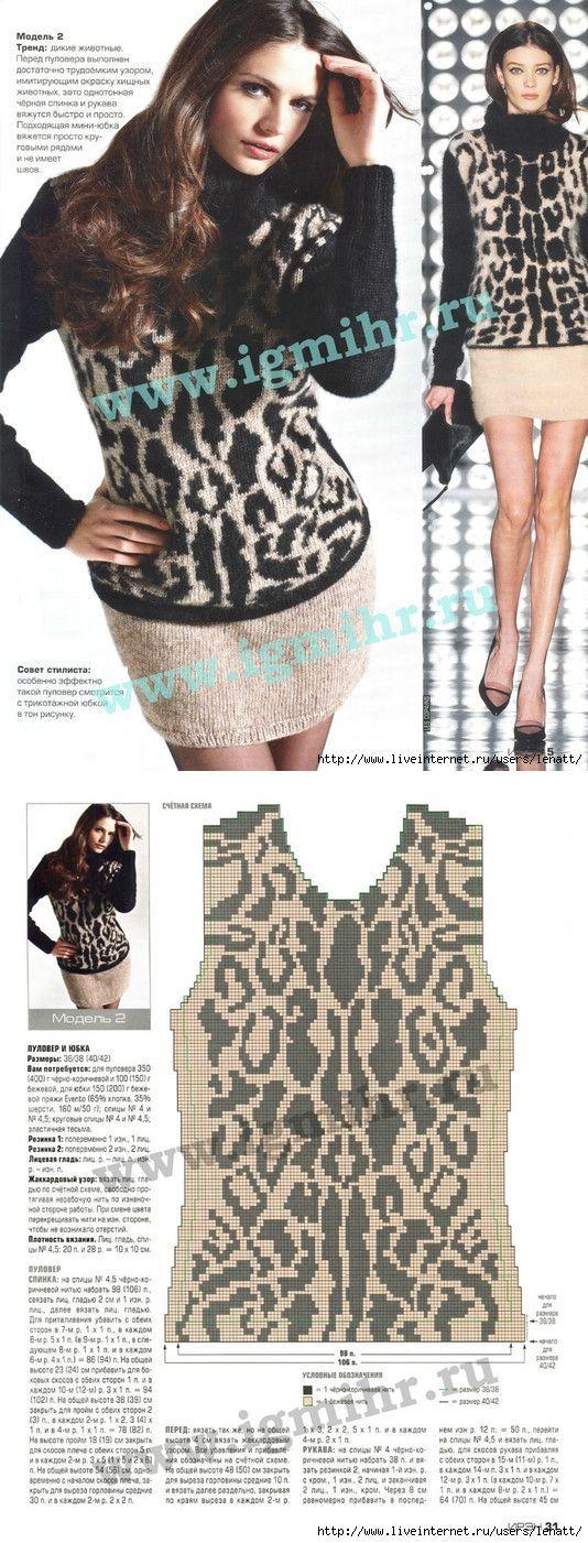 Леопардовый свитер | схемы для меня | Постила