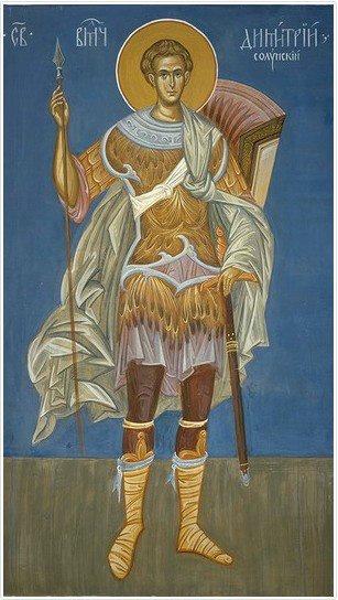 St Dimitrij