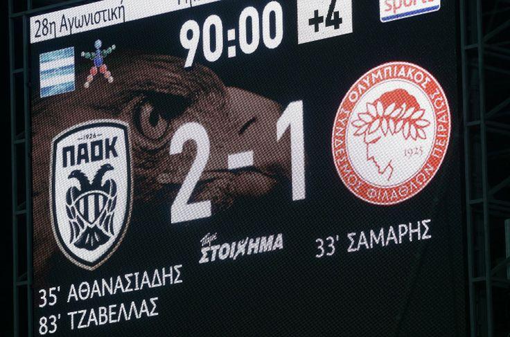 Οι φωτογραφίες του αγώνα με τον Ολυμπιακό http://www.paokfc.gr/news-el/20140309-eikones-apo-to-paok-olumpiakos/
