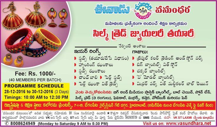 Learn making of Silk Thread Jewelry   Schedule: 28-12-2016 to 30-12-2016 (10:00 AM to 12:30 PM)  Venue: Kalorama Printers, 7-1-19, Near Begumpet Railway Station gate, Hyderabad.  Call : 8008624949 (9 AM to 5:30 PM)  #VKEvents #EmpoweringWomen #ThreadJewellery #VasundharaKutumbam