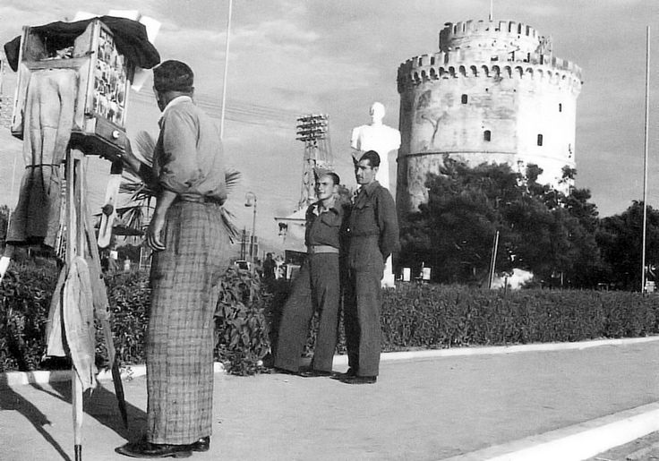 Αναμνηστική φωτογραφία στον Λευκό Πύργο - Δ.Χαρισιάδης 1946