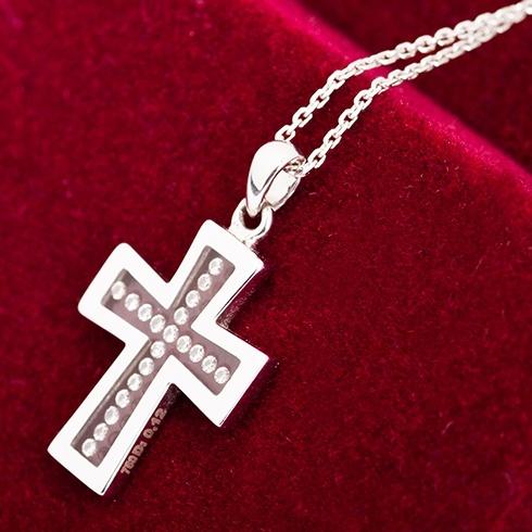 Lant cu cruciulita cu diamant C075