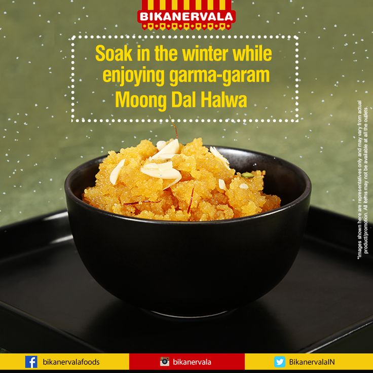 Indulge in the rich flavours of Moong Dal Halwa at #Bikanervala.